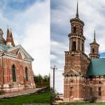 <b>Две церкви в Липецкой области (фото)</b>